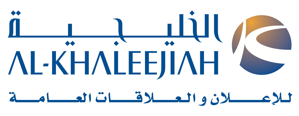 Alkhaleejiah