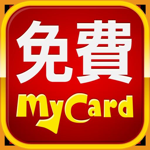 FreeMyCard